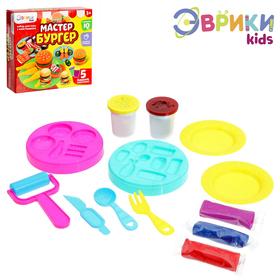 Набор для игры с пластилином «Мастер бургер», 5 баночек с пластилином