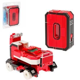 Робот-трансформер «Робоцифра 0»