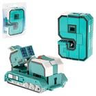 Робот-трансформер «Робоцифра 9»