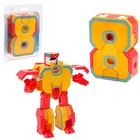 Робот-трансформер «Робоцифра 8»