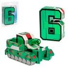 Робот-трансформер «Робоцифра 6»