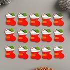 """Декор для творчества дерево """"Новогодний сапожок"""" набор 15 шт 3,3х2,8 см"""