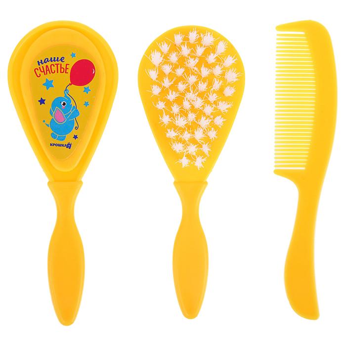 Расчёска детская + массажная щётка для волос «Наше счастье», от 0 мес., цвет жёлтый
