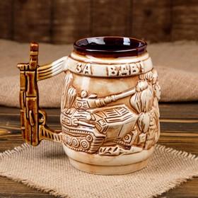 Mug for beer 1 liter