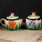 """Набор чайный 2 предмета """"Гранат"""" цветной, по 0,5 л"""