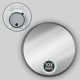 Зеркало макияжное, с увеличением ×10, цвет чёрный