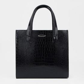 Сумка женская, 2 отдела с перегородками на молнии, наружный карман, кайман/шик, цвет чёрный