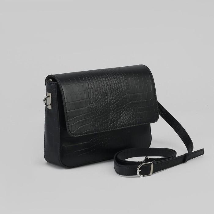 Сумка женская, отдел на молнии, наружный карман, длинный ремень, кайман/шик, цвет чёрный - фото 617594