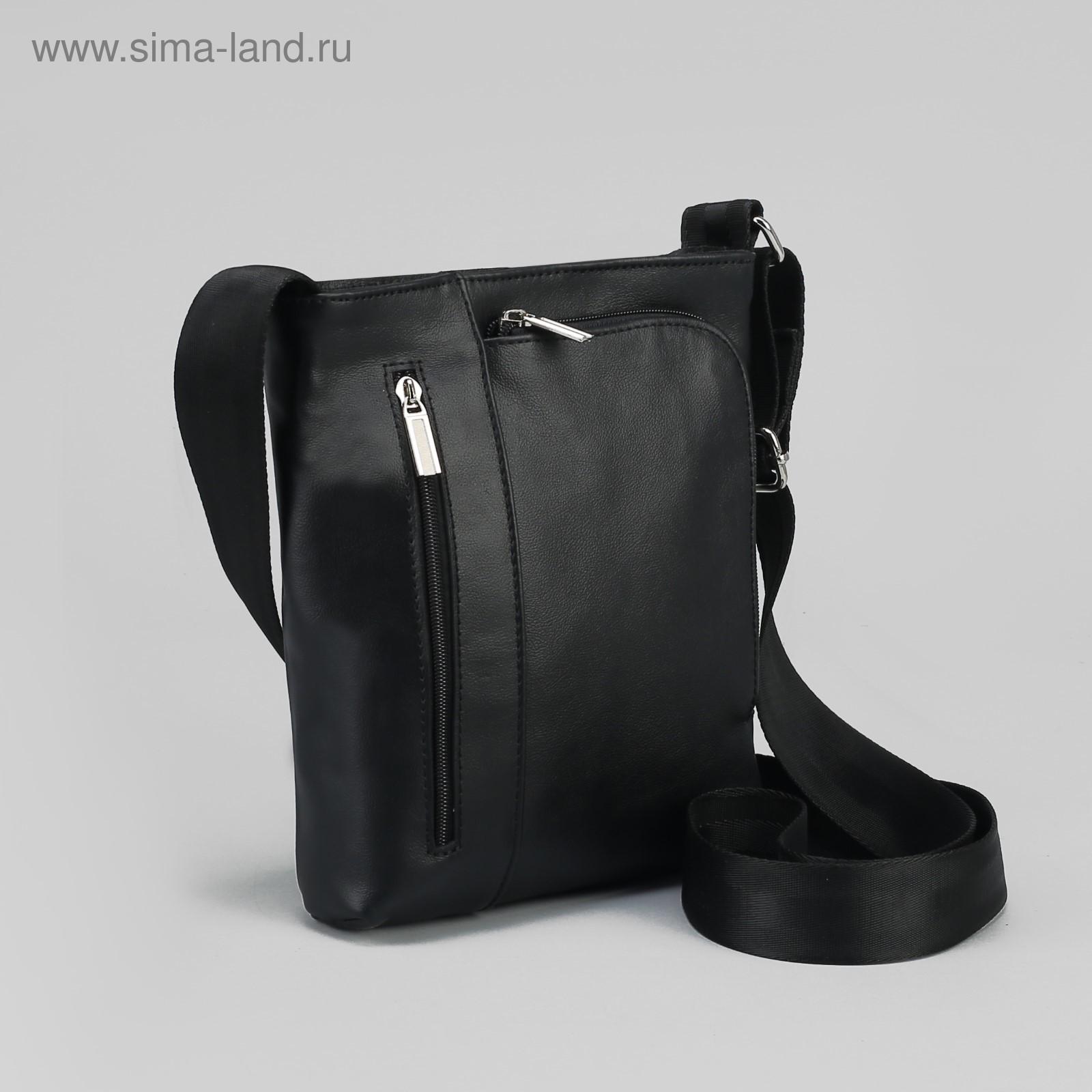 8b741295b688 Сумка мужская, отдел на молнии, 2 наружных кармана, длинный ремень, цвет  чёрный