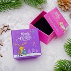 "Коробочка новогодняя под кольцо ""Счастливого Рождества"" 5*5*3,5см, рис МИКС"