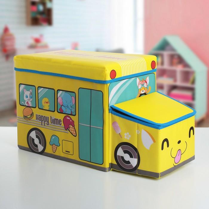 """Короб для хранения 55х25х25 см """"Счастливое время"""", 2 отделения, желтый"""