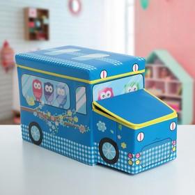 Короб для хранения 2 отделения, 55×25×25 см «Совушки», цвет синий