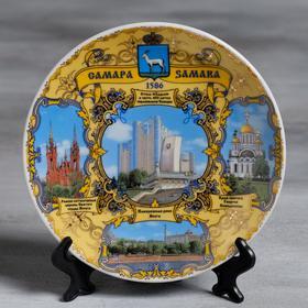 Тарелка сувенирная «Самара. Коллаж», d=15 см