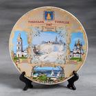 """Тарелка сувенирная """"Тобольск"""", 15 см, керамика, деколь, золото"""