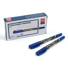 Маркер перманентный двухсторонний 0.5 мм/1.0 мм Deli Mate EU10430 синий