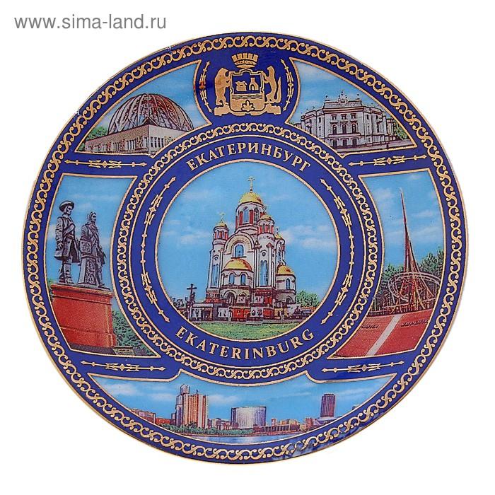 "Магнит-тарелка ""Екатеринбург. Храм на Крови"", 8 см"