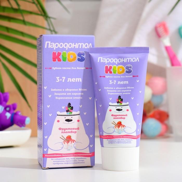 """Зубная паста детская """"Пародонтол"""" Kids Фруктовый пломбир 3-7 лет, 62 г"""