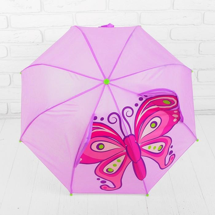 Зонт детский Бабочка, 46 см  53574