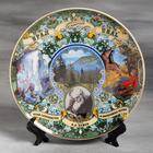 "Plate souvenir ""the Urals. Bazhov"", 20 cm, ceramic, decal"