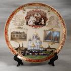 "The souvenir plate ""Ekaterinburg. The Romanov family"" (decal)"