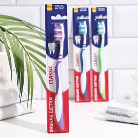 Зубная щётка Rendall Classic, мягкая, 1 шт. МИКС
