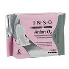 Прокладки гигиенические Inso Anion O2 Super, 8 шт
