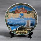 """The souvenir plate """"Samara. Collage"""""""