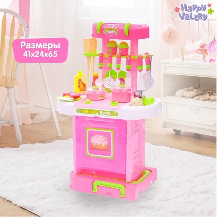 Игровой модуль кухня «Розовая мечта» с аксессуарами, складывается в чемодан, световые и звуковые эффекты