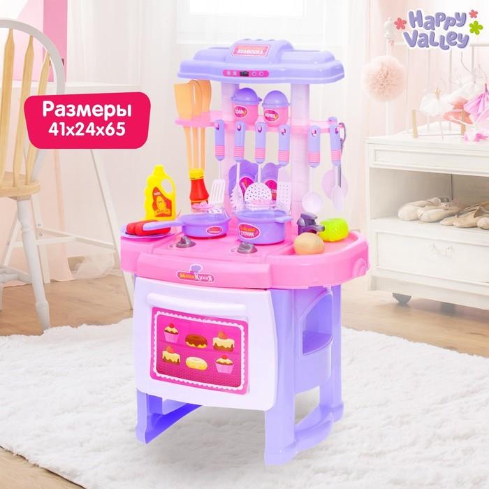 Игровой модуль кухня «Фуксия» с аксессуарами, световые и звуковые эффекты