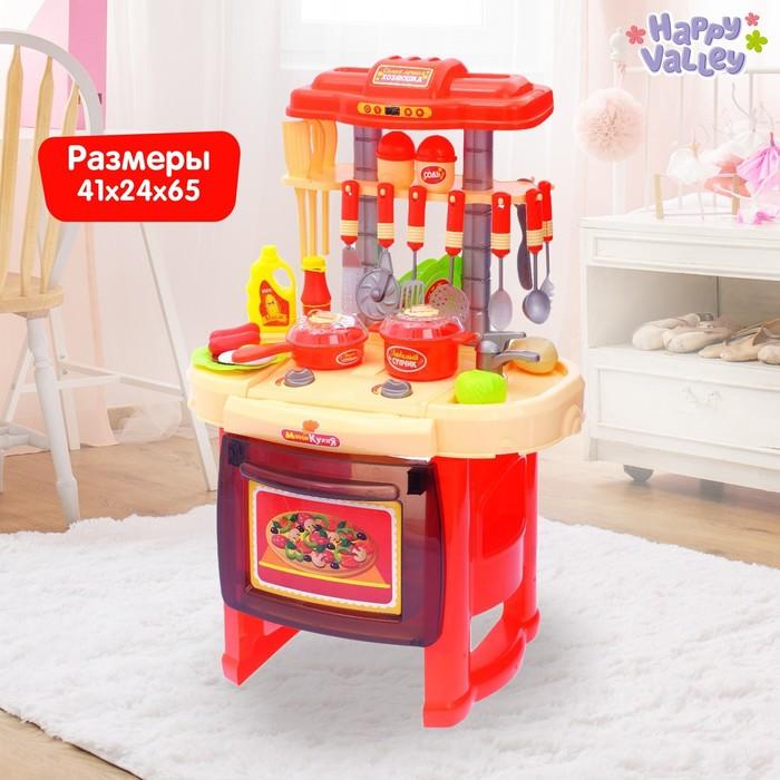 Игровой модуль кухня «Восход» с аксессуарами, световые и звуковые эффекты