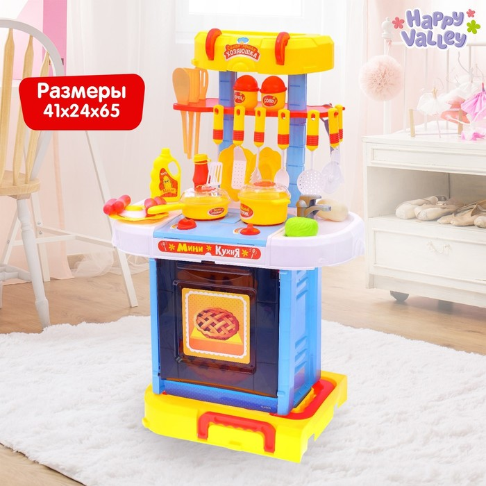 Игровой модуль кухня «Голубая мечта» с аксессуарами, складывается в чемодан, световые и звуковые эффекты - фото 105579256