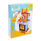 Игровой модуль кухня «Голубая мечта» с аксессуарами, складывается в чемодан, световые и звуковые эффекты - фото 105579261