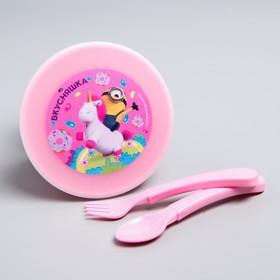 """Посуда детская """"Вкусняшка"""", Гадкий Я (тарелка с крышкой+ вилка+ложка)"""