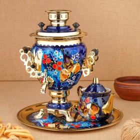 Набор «Птица на синем», жёлудь, 3 предмета, самовар 3 л, заварочный чайник 0,7 л, поднос Ош