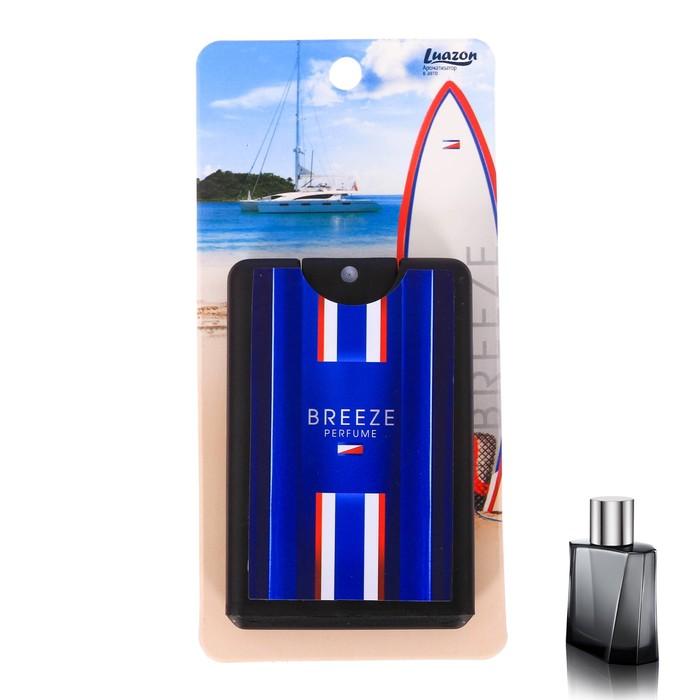 "Ароматизатор спрей ""Ocean"", парфюм"