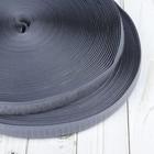 Липучка, ширина 20мм, 25±1м , цвет серый