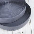 Липучка, ширина 40мм, 25±1м , цвет серый