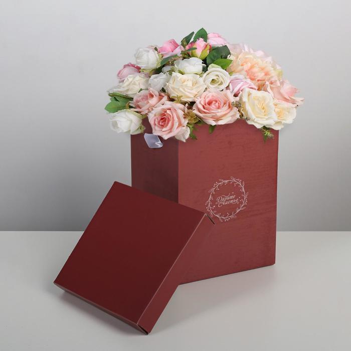 Коробка складная «Дарите счастье», 17 × 25 см