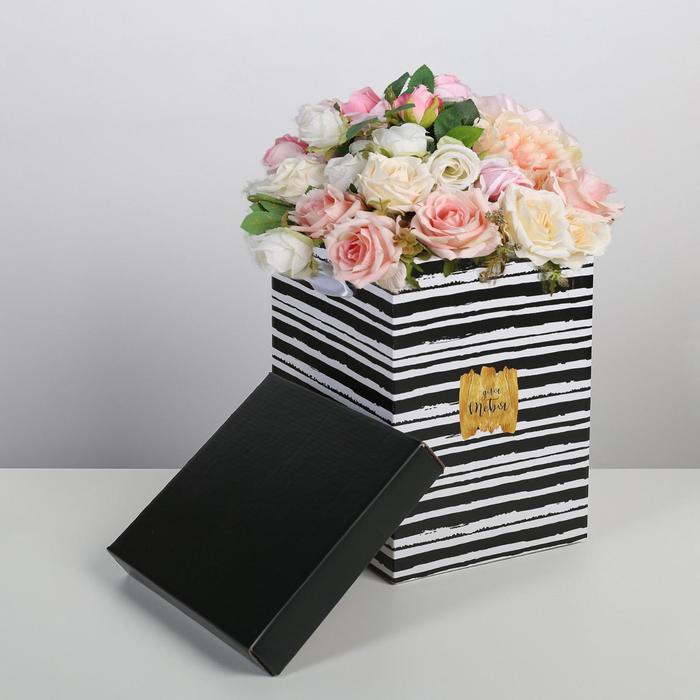 Коробка складная «Акварельные полоски», 17 × 25 см