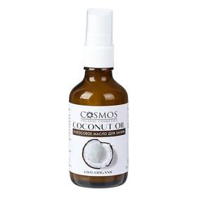 Кокосовое масло для загара Cosmos, 50 мл Ош
