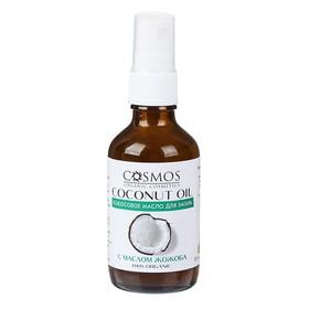 Кокосовое масло для загара Cosmos, с маслом жожоба, 50 мл. Ош