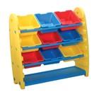 Система хранения для игрушек и конструкторов KING KIDS, полка и 9 контенеров