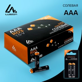 Батарейка солевая LuazON Super Heavy Duty, AAA, R03, блистер, 2 шт Ош