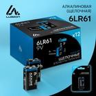 LuazON alkaline battery, 6LR61, 9V, blister, 1 piece