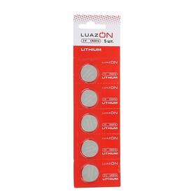 Батарейка литиевая LuazON, CR2016, 3V, блистер, 5 шт