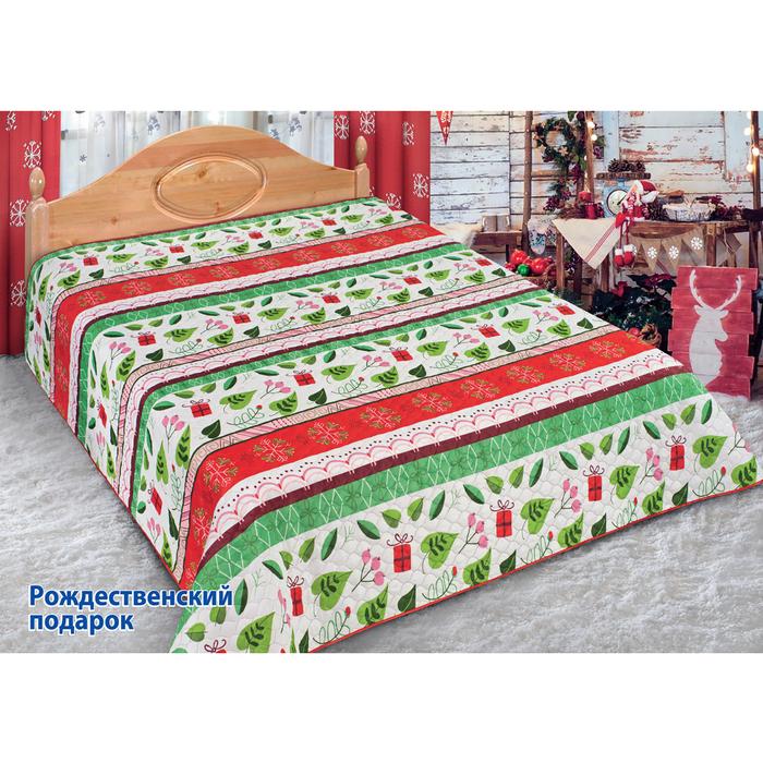 Покрывало Рождественнский подарок, 180 х 220см, микрофибра, пэ100%