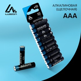 Батарейка алкалиновая LuazON, AAA, LR03, блистер, 10 шт