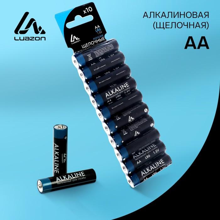 Батарейка алкалиновая LuazON, АА, LR6, блистер, 10 шт