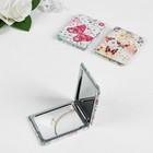 Зеркало складное «Бабочки», с увеличением, МИКС