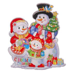 Плакат 'Семья снеговиков' 20*23 см Ош